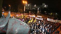 Συλλαλητήριο στο ραδιομέγαρο της ΕΡΤ