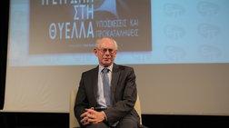 Ρομπάι: Δύο φορές φοβήθηκα το Grexit