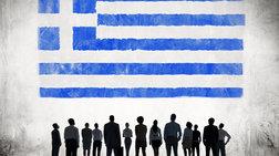 Διχασμένοι οι αναλυτές για το νέο σχέδιο της Ελλάδας