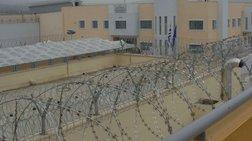 Μπλόκο στη φυλακή υψίστης ασφαλείας ζητούν γονείς κρατουμένων από το ΣτΕ