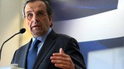 Bloomberg: Ο Σαμαράς ποντάρει τώρα στο τέλος της ύφεσης
