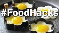 10-hacks-mageirikis-pou-oloi-prepei-na-kseroun-bakinghacks