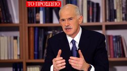 giwrgos-papandreou
