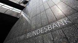 Νέα επίθεση της Bundesbank κατά Ντράγκι
