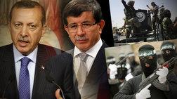 Πανεπιστήμιο Κολούμπια: Οι «διασυνδέσεις» της Τουρκίας με τους τζιχαντιστές