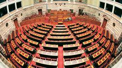 ΕΝΦΙΑ: Μετά το φιάσκο, η κρίσιμη ψηφοφορία το μεσημέρι στη Βουλή