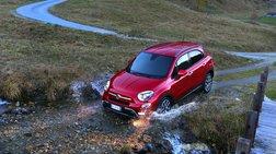 Fiat 500X: Από 18.500€ -Ξεκίνησαν οι Παραγγελίες