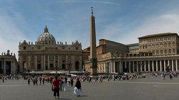 Βατικανό: Δημόσιες τουαλέτες με ντουζιέρες για τους άστεγους