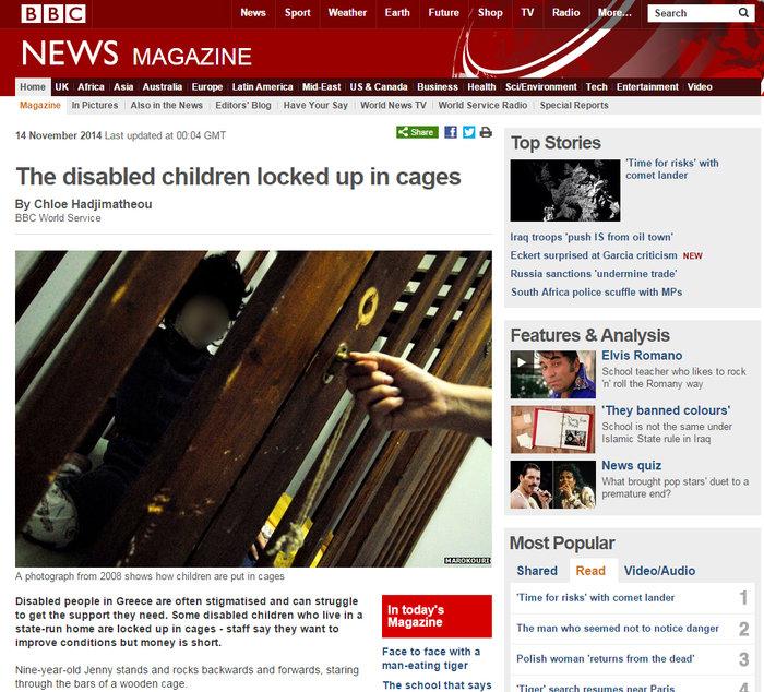 ΕΘΝΟΣ: Τυφλό κορίτσι 10 χρόνια σε κλουβί στο ΚΕΠΕΠ Λεχαινών - εικόνα 4
