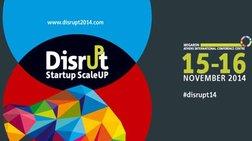 deite-live-to-sunedrio-kainotomias-disrupt-startup-scaleup