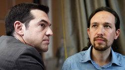 stous-ispanous-aganaktismenous-podemos-o-aleksis-tsipras