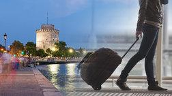 oles-oi-fules-twn-ksenwn-touristwn-tis-thessalonikis