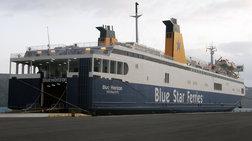 Δεμένο στο λιμάνι το «Blue Horizon» λόγω βλάβης