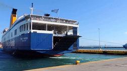 Με το Ελυρος μεταφέρονται οι επιβάτες του Blue Orizon