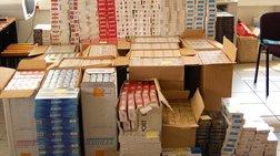 sunelifthi-55xroni-me-9500-paketa-lathraia-tsigara