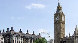 Συναγερμός για ύποπτο πακέτο στο Βρετανικό Κοινοβούλιο