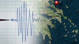 Ταρακουνήθηκε η μισή Ελλάδα-Τι λένε οι σεισμολόγοι