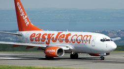 «Υψηλές πτήσεις» για την EasyJet – Αλμα 22% στα κέρδη