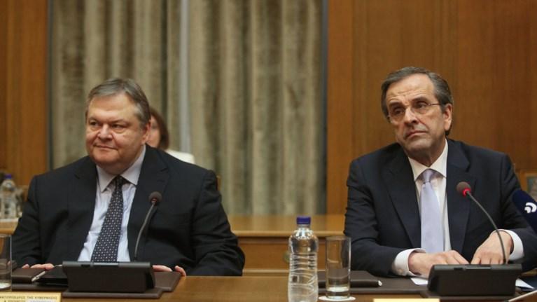 den-biazontai-gia-troika---kaloun-tsipra