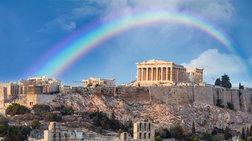 Guardian προς Ελληνες: Εσείς προσέξατε ότι έχει έλθει η ανάπτυξη;