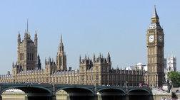 Βόμβα μεγατόνων: Ερευνα για παιδόφιλους πολιτικούς-δικαστές στη Βρετανία