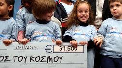 Μαραθώνιος Αθήνας: 63.000 ευρώ για την «Ελίζα» και την «Κιβωτό του Κόσμου»