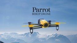 to-olokainourgio-parrot-bebop-drone-sta-katastimata