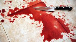 Νεκρός με κομμένο το λαιμό βρέθηκε εκτελεστικός πρόεδρος της Citigroup