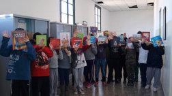 Δώστε παιδικά βιβλία και σώστε νηπιαγωγεία