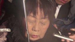 «Μαύρη χήρα» στην Ιαπωνία: 7 νεκροί σύζυγοι σε 20 χρόνια