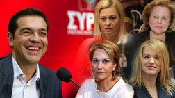 oles-oi-kuries-tou-proedrou-aleksi-tsipra