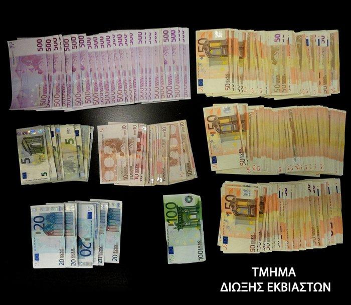 Θεσσαλονίκη:Συνελήφθησαν δυο τοκογλύφοι που εκβίαζαν εισοδηματία