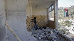 «Έγκλημα πολέμου», η κατεδάφιση σπιτιών Παλαιστινίων από το Ισραήλ