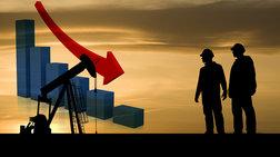 Πού θα «κάτσει» τιμή του πετρελαίου