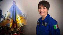 Σαμάνθα Κριστοφορέτι: Το συγκλονιστικό γράμμα της πριν φύγει στο διάστημα