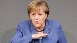 Η Γερμανία απέφυγε την ύφεση το γ' τρίμηνο