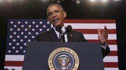 Νέες δηλώσεις του Ομπάμα για την απόφαση στο Μιζούρι