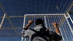 paidia-kai-gunaikes-ta-perissotera-thumata-tou-trafficking