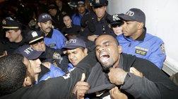 Απόφαση – Μιζούρι: Διαδηλώσεις σε 130 περιοχές, συλλήψεις στο Φέργκιουσον
