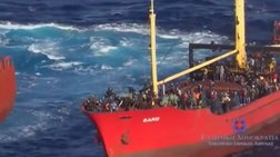 Αγκυροβόλησε το «Baris» με τους 700 μετανάστες  [video]