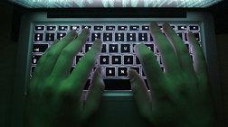 Διαδικτυακή επίθεση σε ΜΜΕ στις ΗΠΑ
