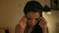 «Ο σύζυγός μου με έκανε πόρνη»