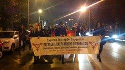 Πορεία στη μνήμη τρανσέξουαλ θυμάτων βίας και ρατσισμού