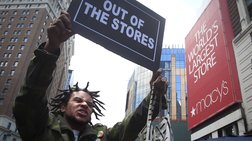«Οχι στη Μαύρη Παρασκευή» με διαδηλώσεις και συλλήψεις
