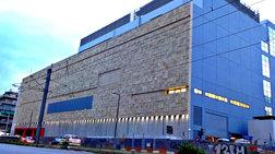 Νέο ΔΣ στο Μουσείο Σύγχρονης Τέχνης