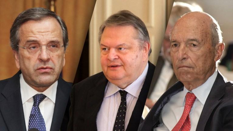 parembasi-samara-benizelou-simiti-gia-ton-sumbibasmo-me-tin-troika