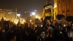 Αίγυπτος: Ένας νεκρός σε διαδήλωση κατά του Μουμπάρακ