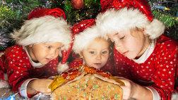 Ανεργοι πήραν χριστουγεννιάτικα δώρα αξίας 1.500 λιρών στα παιδιά τους!