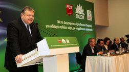 ΠΑΣΟΚ: Σκέψεις για αναβολή  του συνεδρίου της Δημοκρατικής Παράταξης