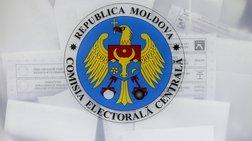 Nίκη των φιλοευρωπαϊστών στην Μολδαβία
